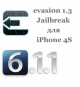 джейлбрейк evasi0n iOS 6.1.1 iPhone 4S (айфон 4с)