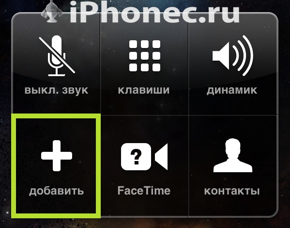 Как сделать чтобы на айфоне горит фонарик при звонке