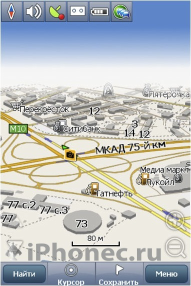 Навител (Navitel) - по праву занимает лидирующие позиции на рынке навигацио