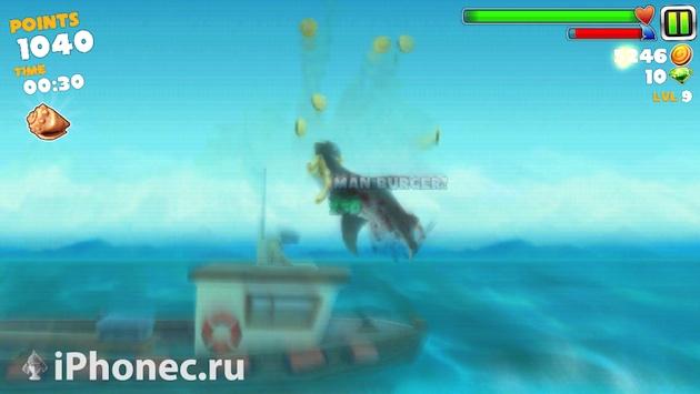 Акула жрет людей игра