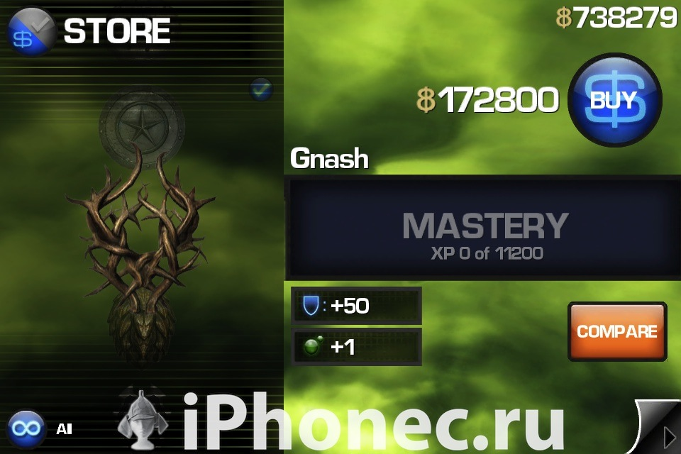 Infinity blade 1.2 для iPhone 4, iPod Touch 4