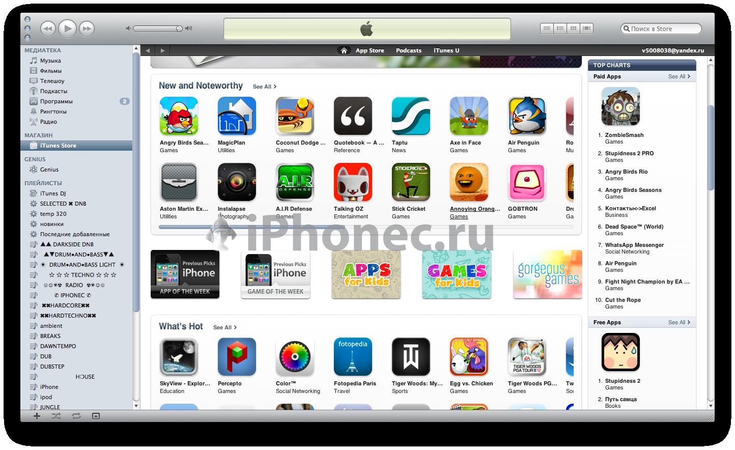 Программы игры для iphone 3g скачать