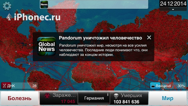Игра Plague inc для айфона iOS iPhone 5