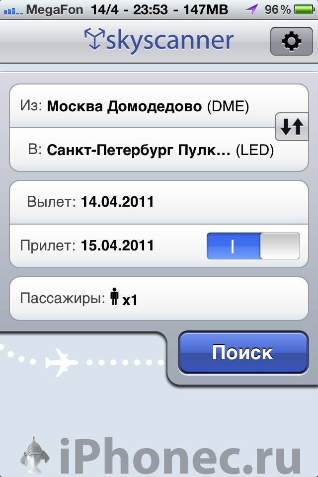 Купить билет на самолет хабаровск петербург