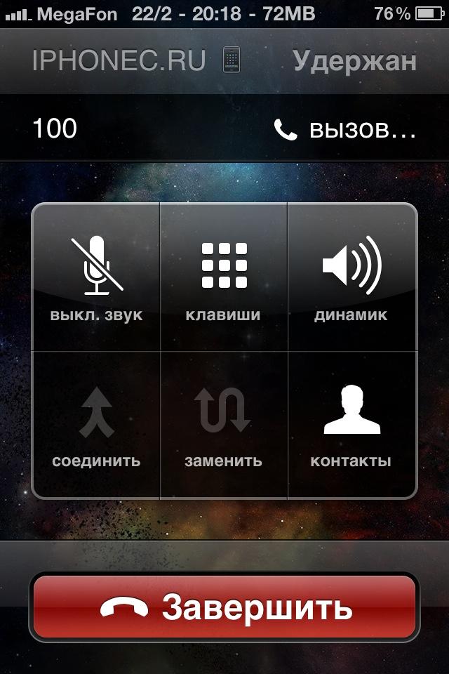 Iphone вторая линия - Расскажем где купить