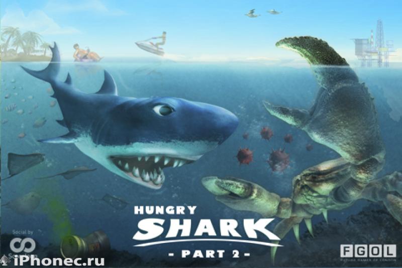скачать бесплатно игру про акулу