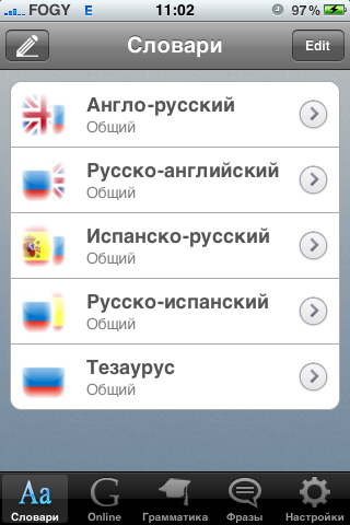 Переводчик Французско Русский